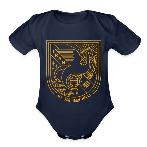 simorgh badge - Organic Short Sleeve Baby Bodysuit