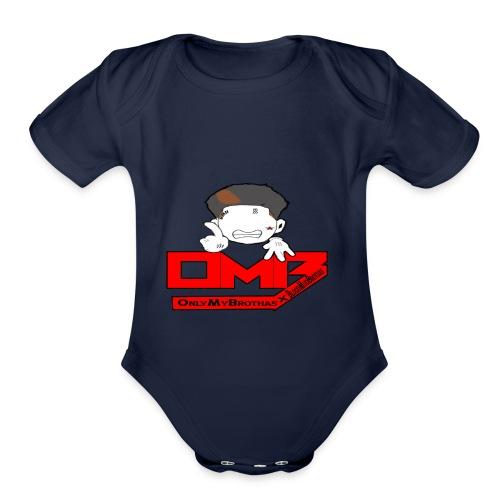 OMB - Organic Short Sleeve Baby Bodysuit
