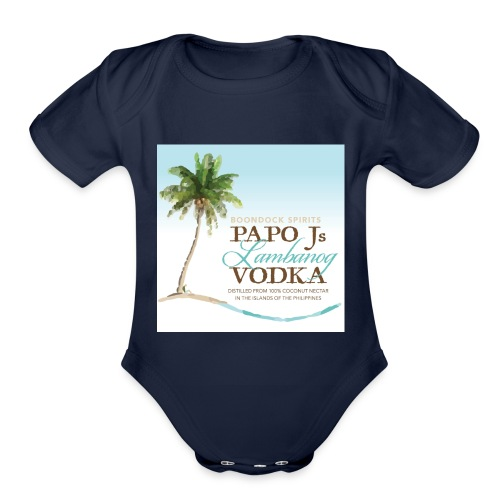 PapoJs Labels Logo - Organic Short Sleeve Baby Bodysuit