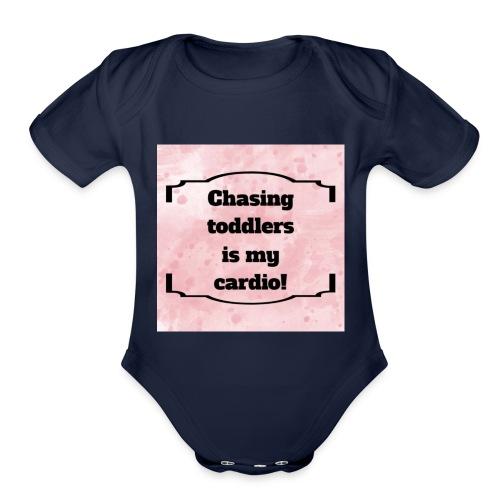 AC6D350A 8B7A 4432 A687 17088CCD97E3 - Organic Short Sleeve Baby Bodysuit