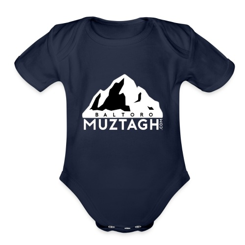 Baltoro_Muztagh_White - Organic Short Sleeve Baby Bodysuit
