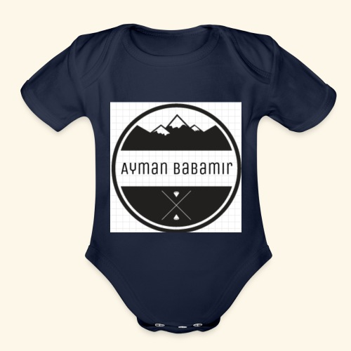 Ayman Babamir - Organic Short Sleeve Baby Bodysuit
