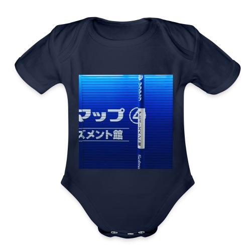 Blue Wave - Organic Short Sleeve Baby Bodysuit