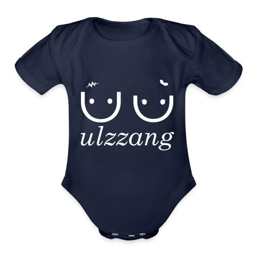 Ulzzang - Best Face - Organic Short Sleeve Baby Bodysuit