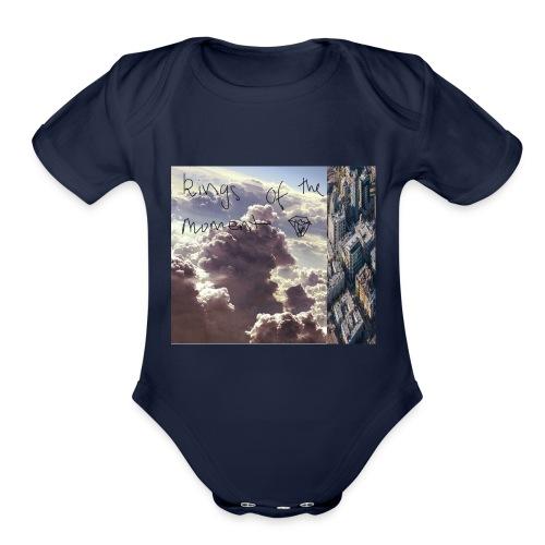 kotm - Organic Short Sleeve Baby Bodysuit