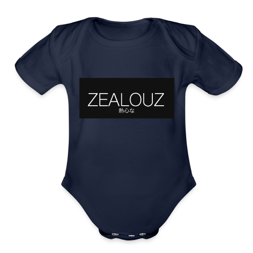 Untitled-3 - Organic Short Sleeve Baby Bodysuit