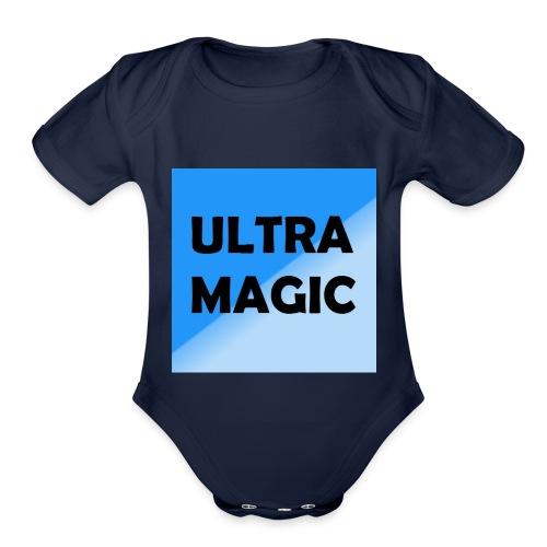 Magic Merch - Organic Short Sleeve Baby Bodysuit