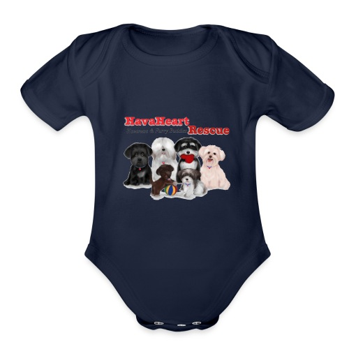 HavaHeart Rescue Gear - Organic Short Sleeve Baby Bodysuit