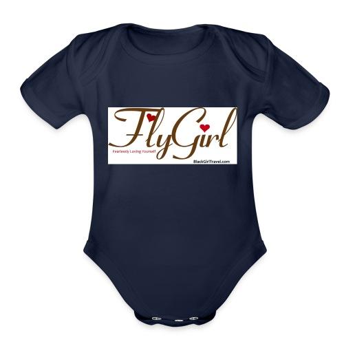 FlyGirlTextGray jpg - Organic Short Sleeve Baby Bodysuit