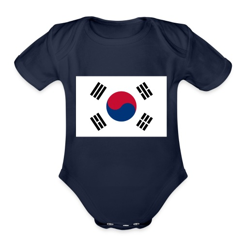 Flag of South Korea - Organic Short Sleeve Baby Bodysuit