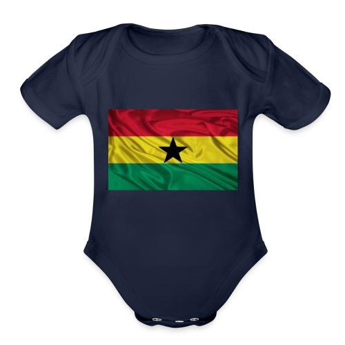 Ghana-Flag - Organic Short Sleeve Baby Bodysuit