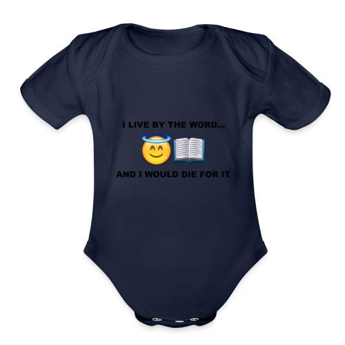 Untitled6 - Organic Short Sleeve Baby Bodysuit