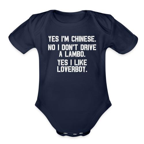 Yes i'm Chinese #2 - Organic Short Sleeve Baby Bodysuit