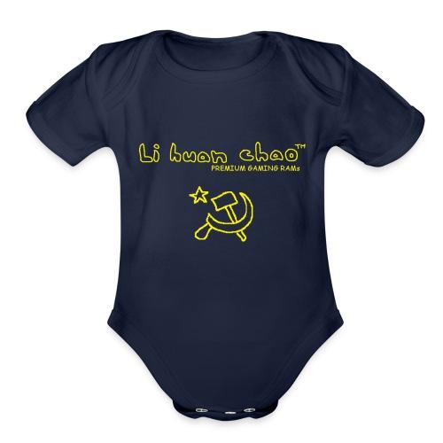 Full Li Huan Chao Logo Black+Yellow - Organic Short Sleeve Baby Bodysuit
