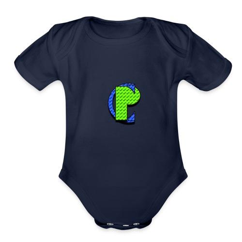 Proto Shirt Simple - Organic Short Sleeve Baby Bodysuit