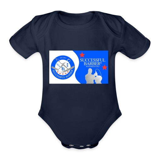 Official Successful Barber - Organic Short Sleeve Baby Bodysuit