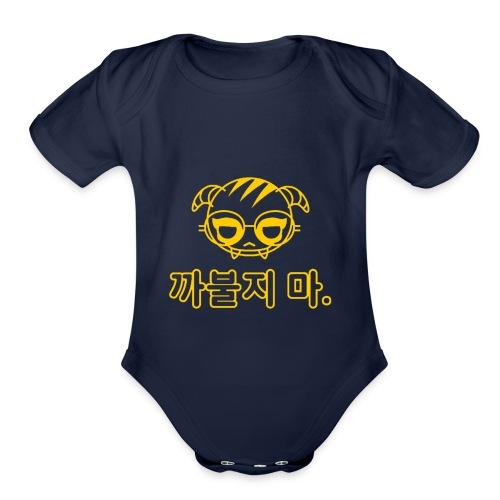 DOKK OS - Organic Short Sleeve Baby Bodysuit