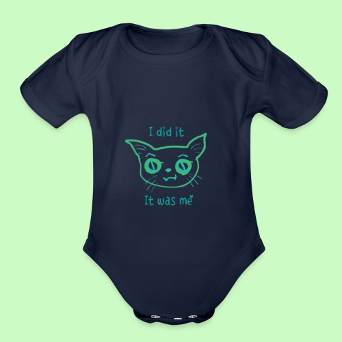 I did it - Organic Short Sleeve Baby Bodysuit