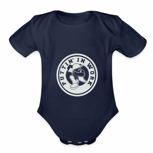 P.I.W White Logo - Organic Short Sleeve Baby Bodysuit