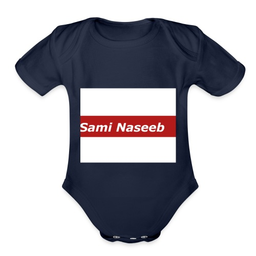 sami Naseeb red color texet - Organic Short Sleeve Baby Bodysuit