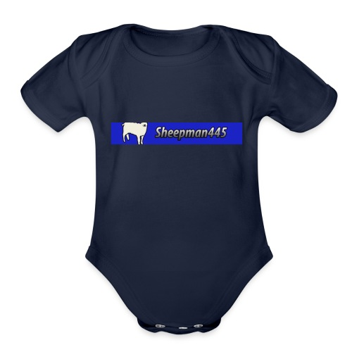 That is my logo - Organic Short Sleeve Baby Bodysuit