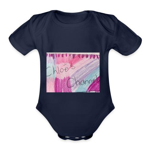 24C945A4 BE04 4738 A800 780CAA8438EC - Organic Short Sleeve Baby Bodysuit