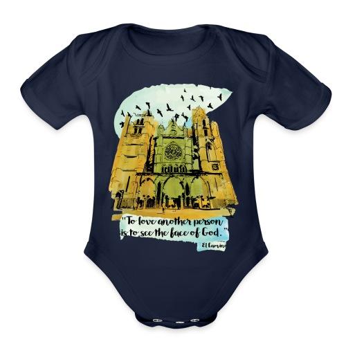 El camino - Organic Short Sleeve Baby Bodysuit