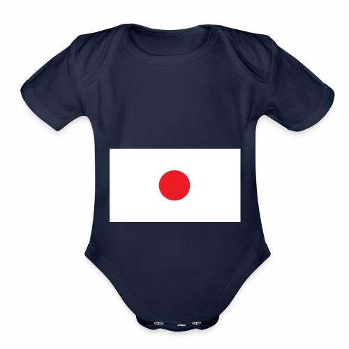 Japan love - Organic Short Sleeve Baby Bodysuit
