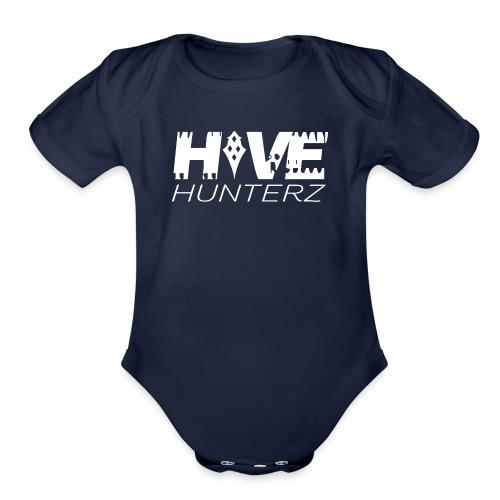 White Hive Hunterz Logo - Organic Short Sleeve Baby Bodysuit