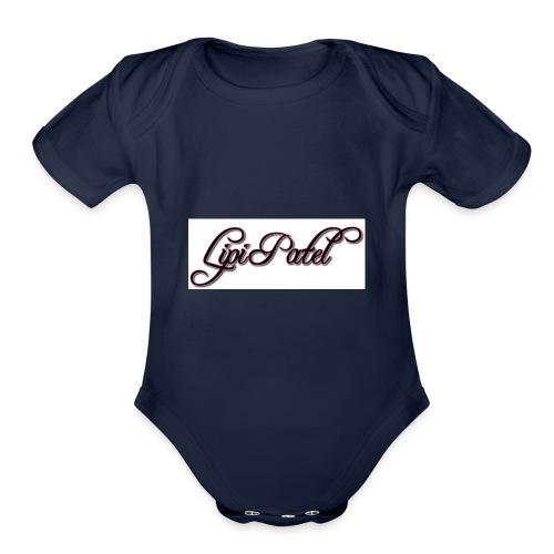 Lipi Patel - Organic Short Sleeve Baby Bodysuit