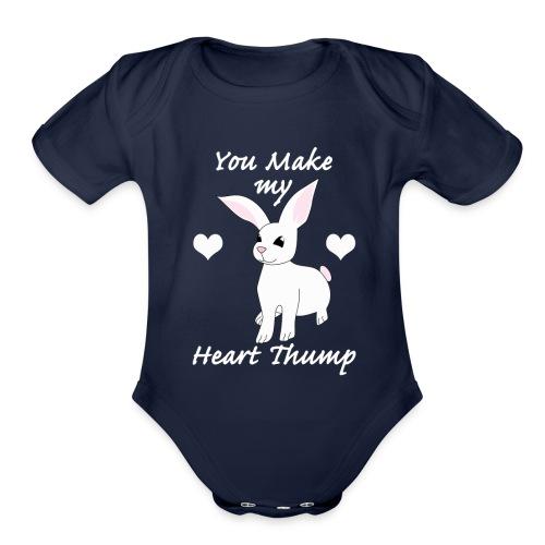 jjjjjj_edited-1 - Organic Short Sleeve Baby Bodysuit