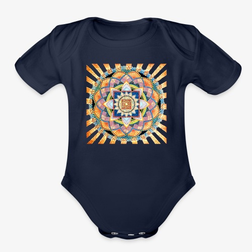 Radiant Light Mandala - Organic Short Sleeve Baby Bodysuit
