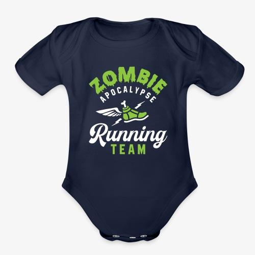 Zombie Apocalypse Running Team - Organic Short Sleeve Baby Bodysuit