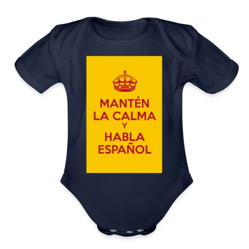 18cc4 keepcalmposter - Organic Short Sleeve Baby Bodysuit
