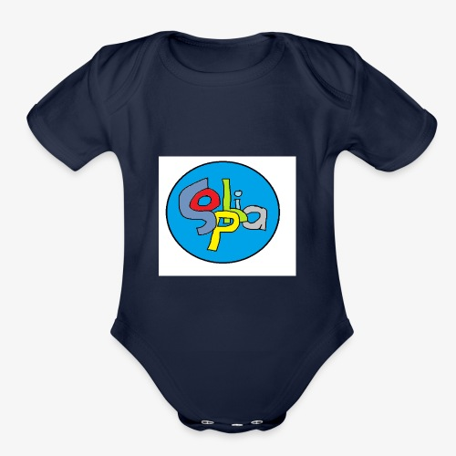 SophiaGaming Logo - Organic Short Sleeve Baby Bodysuit