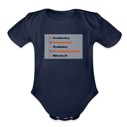 MultipleChoice 2 - Organic Short Sleeve Baby Bodysuit