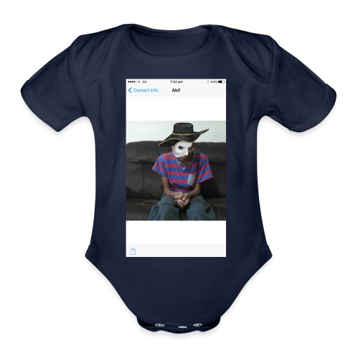 Clothes For Akif Abdoulakime - Organic Short Sleeve Baby Bodysuit