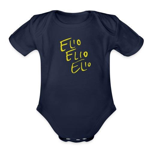 Elio Talking Heads Shirt - Organic Short Sleeve Baby Bodysuit
