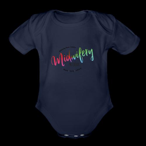 TShirt4 - Organic Short Sleeve Baby Bodysuit