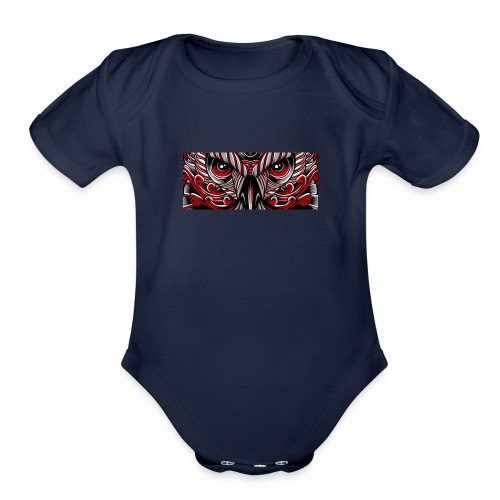SylvesterGaming Logo - Organic Short Sleeve Baby Bodysuit