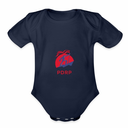 PDRP Official Logo - Organic Short Sleeve Baby Bodysuit