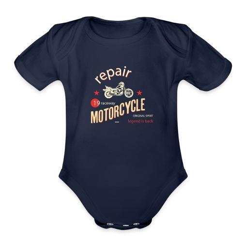 Motorcycle Repair - Organic Short Sleeve Baby Bodysuit
