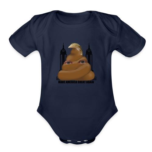 great - Organic Short Sleeve Baby Bodysuit