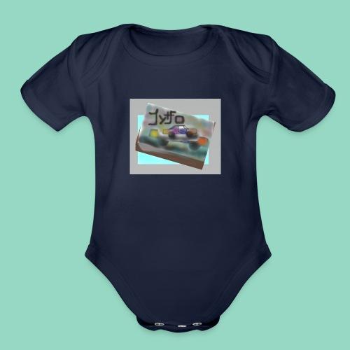 carro - Organic Short Sleeve Baby Bodysuit