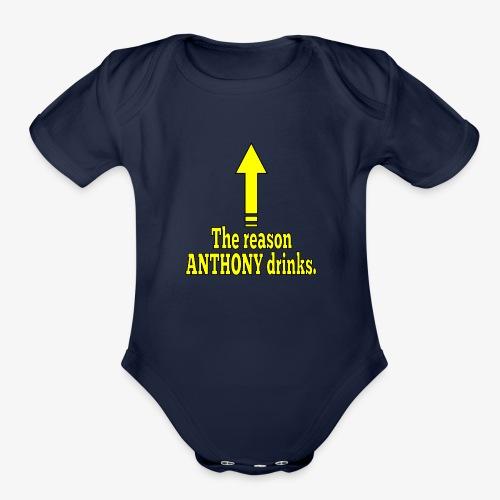 Anthony Drinks - Organic Short Sleeve Baby Bodysuit