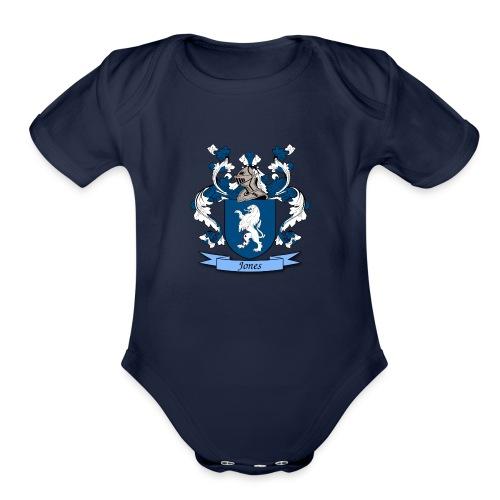 Jones Family Crest - Organic Short Sleeve Baby Bodysuit