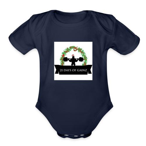 21 Days of Gains - Organic Short Sleeve Baby Bodysuit