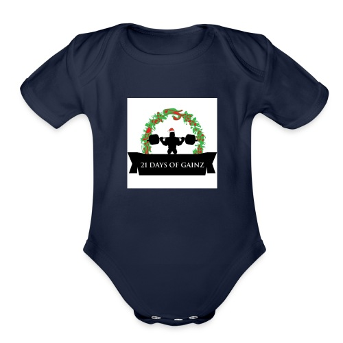 21 Days of Gains - Organic Short Sleeve Baby Bodysuit