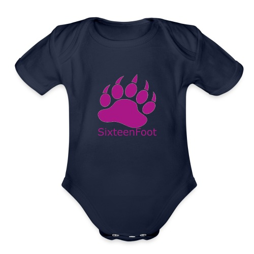 Purple_Logo - Organic Short Sleeve Baby Bodysuit