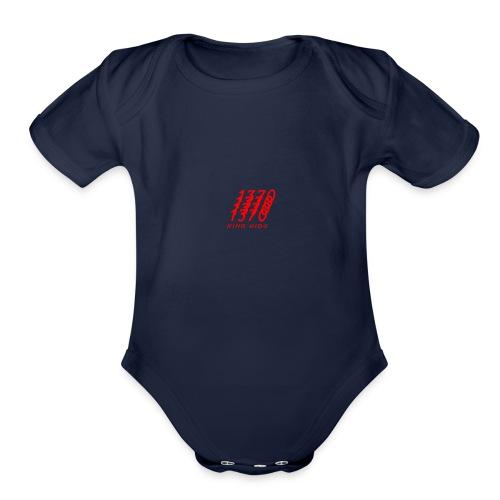 King Kids - Organic Short Sleeve Baby Bodysuit